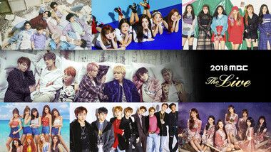 2018 MBC Music Festival
