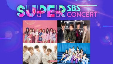 SBS Super Concerto em Incheon