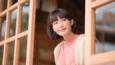 Bonnie Wang