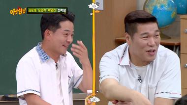 Ask Us Anything Episode 236: Kim Joon Ho, Oh Man Seok