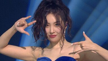 SBS Inkigayo Episode 1056