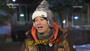 2 Days and 1 Night Episode 326