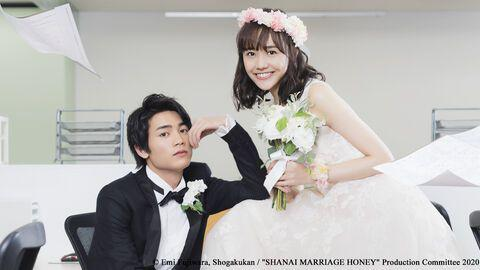 In-House Marriage Honey