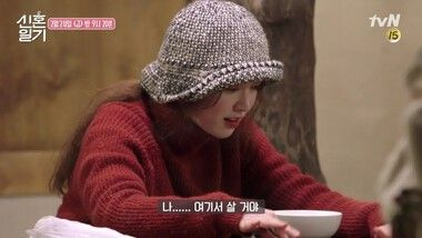 Episode 4 Preview: Newlywed Diary S1