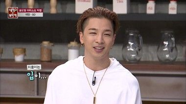 Please Take Care of My Refrigerator Episode 42