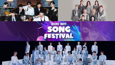 Festival de la Canción KBS 2020