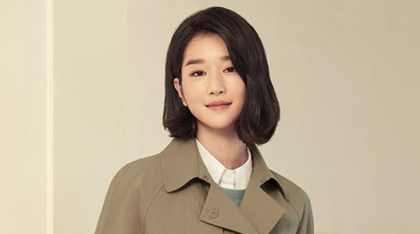 Seo Ye Ji 서예지 Rakuten Viki