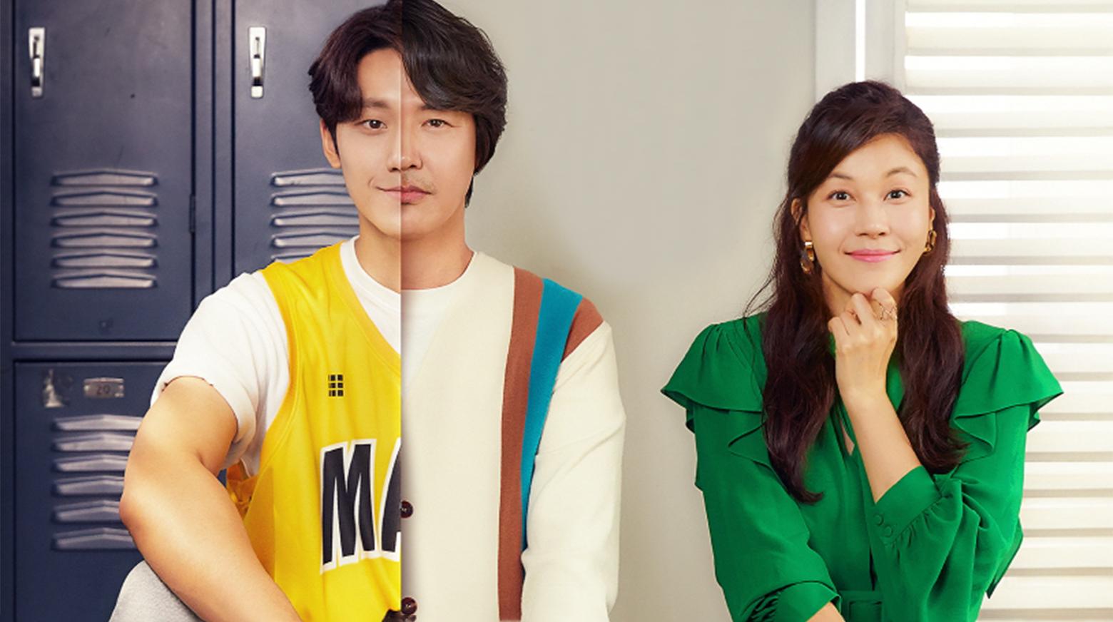 Korean Drama, kdrama