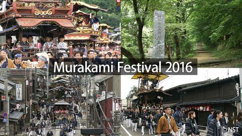 Murakami Grand Festival 2016: Tradition Passed Down
