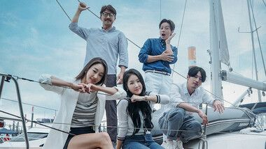帆船远征队:The Beginnin