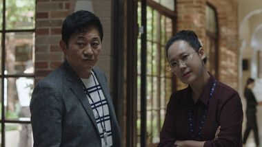 Partners for Justice 2 Episode 5