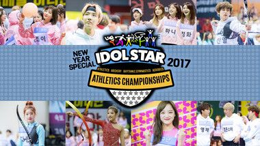 Idol Star Athletics Championships 2017 - Especial de año nuevo