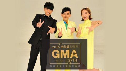 27th Golden Melody Awards