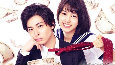 Takane and Hana
