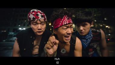 Trailer 1: Detective Chinatown 2