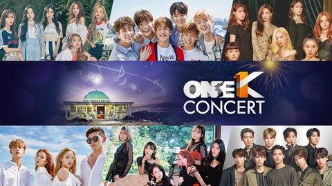 2019 ONE K CONCERT