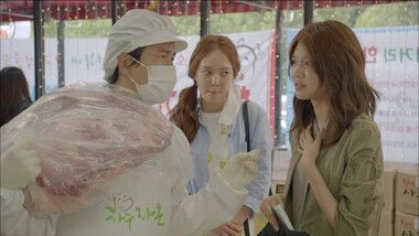 My Blooming Life Episode 1