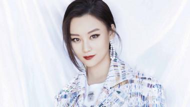Shang Yu Xian