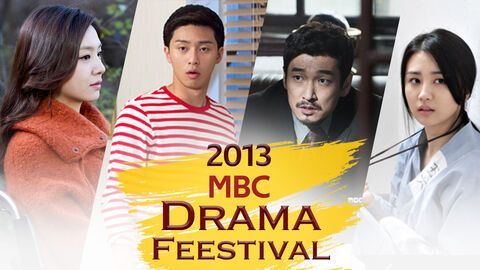 2013 MBC Drama Festival