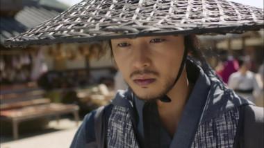 Character Teaser - Yeon Woo Jin: Reina por siete días