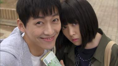 Estimada y Hermosa Dama Kong Shim Episodio 1