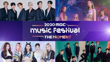 2020 MBC Music Festival