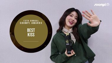 Nam Ji Hyun, Ji Chang Wook – Best Kiss: 13th Annual Soompi Awards