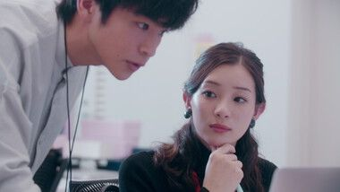 In Time With You (JP) Episode 4