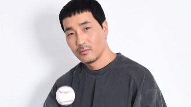 Ha Do Kwon