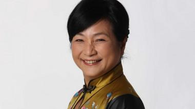 Cheng Pei Pei