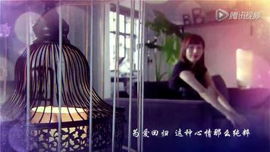 Opening Theme Song: Thinking of You, Lu Xiang Bei