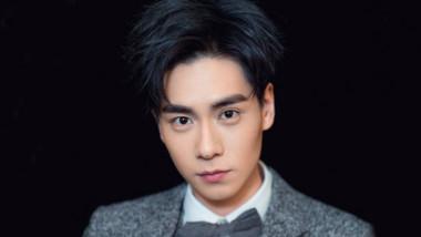 Hu Yi Tian
