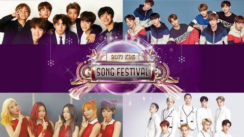 Festival de la Canción de KBS 2017