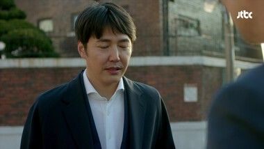 Ms. Temper & Nam Jung Gi Episode 2