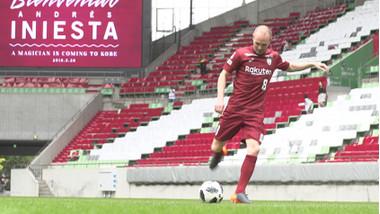 Iniesta TV: Football Lessons