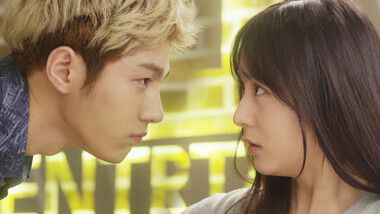 My Lovely Girl Episode 3