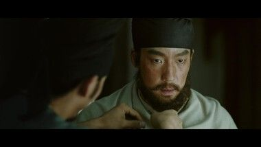 The Longest Day In Chang'an Episode 1