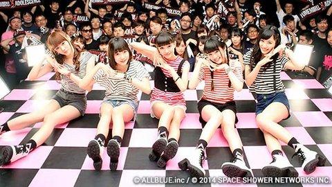 Tokyo Idol Update