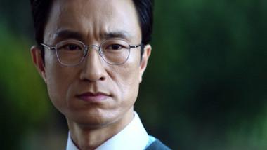 Trailer 3: Doctor Prisoner