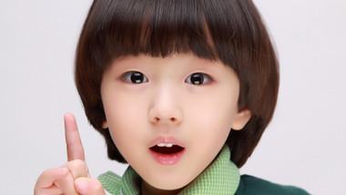 Yang Ohn Yoo