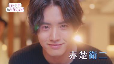 Trailer 15s: Hey Sensei, Don't You Know?