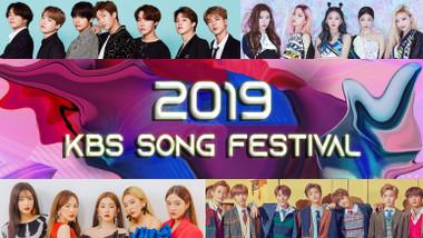 Festival de la Canción KBS 2019