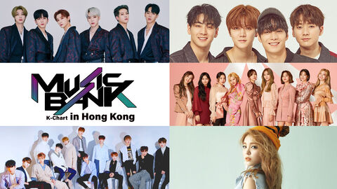 Music Bank K-Chart in Hong Kong