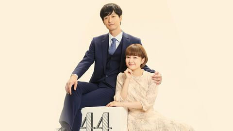 May December Couple