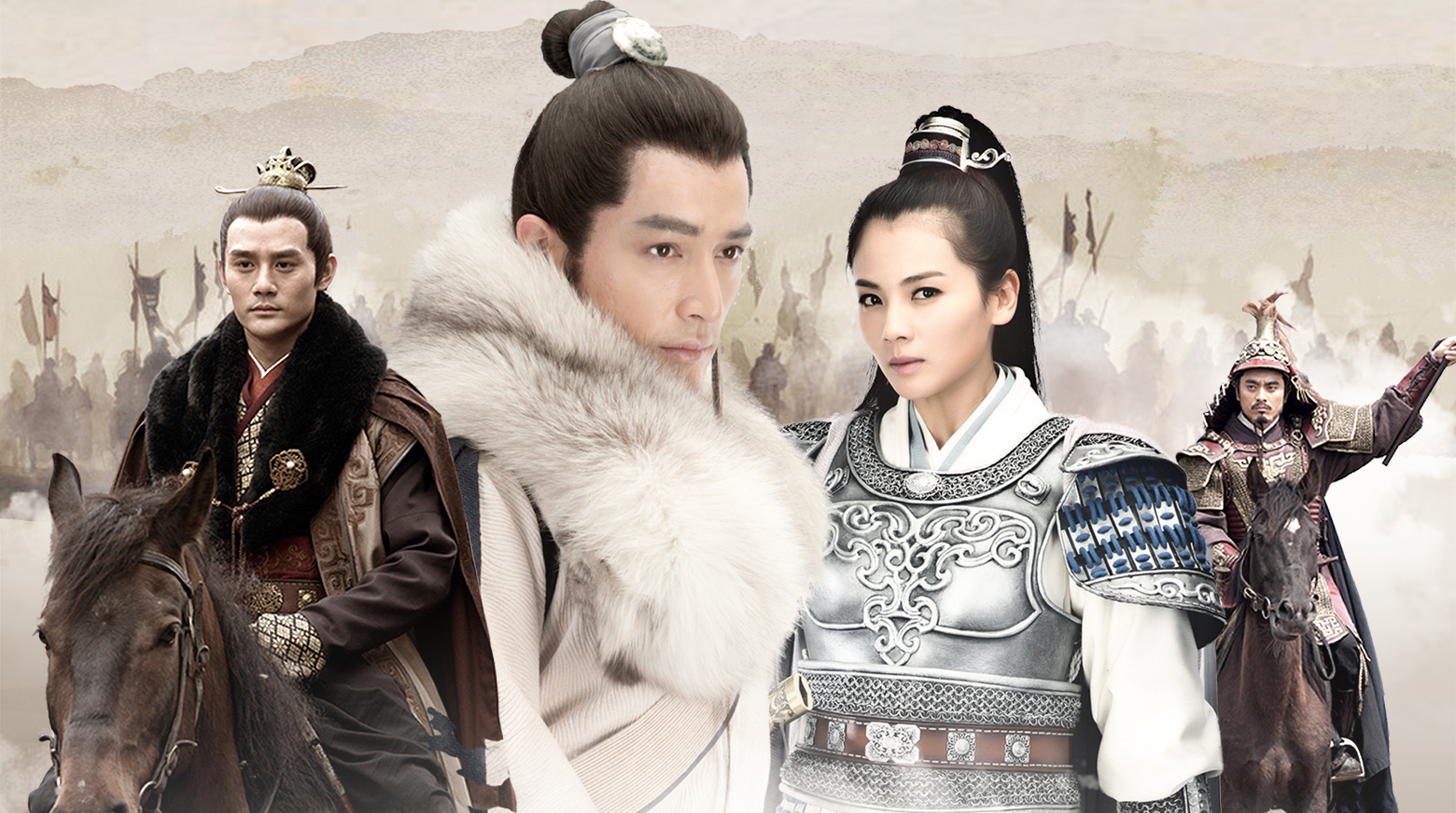 Chinese Edition Nirvana in Fire