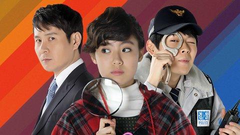 Little Girl Detective Park Hae Sol