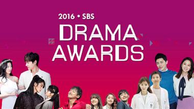 Premios Drama SBS 2016