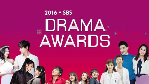 2016 SBS Drama Awards