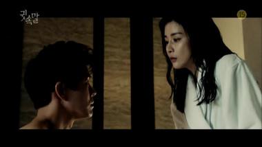 Trailer 1: Susurro