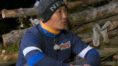 Law of the Jungle Episode 272
